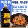 黄焖鸡米饭酱料商用技术配方调料商用正宗焖锅排骨料理包