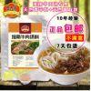 淮南牛肉汤料专用调料牛肉精粉香精增香粉回味粉调味香精味特鲜