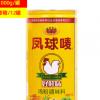 【厂家直供】凤球唛好鲜味鸡粉1000g鸡肉风味调味料鸡粉味精罐装