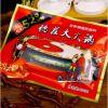 德庄火锅过把瘾300g香辣牛油火锅底料固态麻辣烫餐饮火锅批发