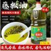 重庆藤椒椒油特麻2.5L装米线面食调味料凉拌餐饮商用大桶花椒油