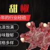 精选红辣椒粉 优质红甜椒粉西餐烘焙调料 泡菜火锅调料甜椒干