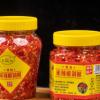 湖南手工自制剁辣椒小米椒开胃特450克厂家直销地摊货源