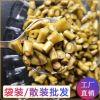 广西腌制酸豆角5斤/袋 老坛泡豇豆 酸脆咸酸菜长条形短条配菜批发