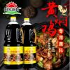 黄焖鸡米饭酱料商用秘制配方焖锅酱专用砂焖锅正宗焖锅排骨料理包