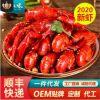 虾之味麻辣小龙虾1000g十三香龙虾熟食即食海鲜4-6钱蒜泥香辣龙虾