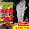 重庆特产万州烤鱼调料4袋装包邮香辣烤鱼酱烧烤料纸包鱼底料批发