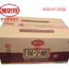四川保宁醋 袋装二级保宁醋 酸辣粉凉拌菜调味品