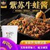 厂家直销 紫苏牛蛙调料酱来哒小侠黑泡椒蒜香麻辣味商用底料5kg