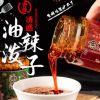 厂家直供网红爆款油泼辣子红油辣子辣椒油商用家用调味品