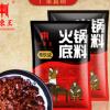 美蛙鱼火锅底料500g川东王家用麻辣鱼冷锅鱼烤鱼纸包鱼鱼系列调料