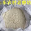 山东农家自磨无添加小麦面粉馒头饺子面条白面粉高筋面粉5斤包邮