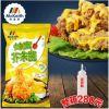 麦基斯蜂蜜芥末酱韩国炸鸡芥末酱薯条芥末酱芥末炸鸡专用酱炸鸡