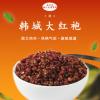 2020新货产地直销韩城大红袍花椒粒粉江湖地摊十元模式原货无籽