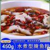 理顺腌鱼调料 450g水煮鱼腌鱼粉 快速腌制去腥入味石锅鱼腌料批发