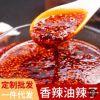 四川特产辣椒油自制油泼辣子380g红油重庆小面抄手凉拌调料批发