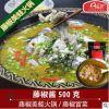 十院子藤椒酱500克藤椒美蛙和鱼头火锅底料四川藤椒冒菜调料商用