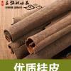 调味品火锅底料 产地货源优质广西桂皮散装 刮皮肉桂皮通桂皮粉