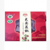 甘肃武都2020新花椒包邮干花椒食用礼盒套装1000克调味料卤料配料
