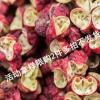 2019新武都大红袍梅花椒农产品土特产 拿样2件每件20g一袋40g包邮