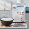 新良面包粉高筋面粉500g烘焙原料家用面粉小麦粉面包机专用粉