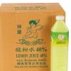 神童牌酸柑水 泰国进口酸柠檬水柠檬汁青柠汁泰菜原料1L*12瓶/箱