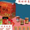 蓉城老妈红色大礼包盒过年过节调味品赠送佳礼