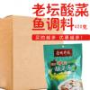 蓉城老妈麻辣老坛酸菜鱼调料420g酸汤肥牛火锅冒菜串串鸳鸯