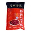 蓉城老妈传统酱香型牛油火锅底料餐饮店同款1000g试样装