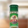 洪泰白胡椒粉30g玻璃瓶装 厨房餐厅调味料 佐料厂家直销 批发定制