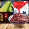 万和牌昭通酱150g云南昭通特产辣椒黄豆酱拌面米线帽子调味品调料
