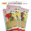 正宗石屏豆制品俏花腰豆腐皮900g云南特产油豆皮手工豆皮干货火锅
