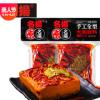 成都名扬火锅底料500g 四川特产微辣/特辣麻辣手工全型料调味品