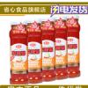 爱之味酸辣酱160g*5瓶 台湾风味辣椒酱 烧烤酱薯条酱甜辣酱番茄酱