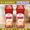 爱之味酸辣酱160g*2瓶 台湾风味辣椒酱 烧烤酱薯条蘸酱家用调料