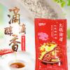 踏水坊火锅油碟 四川厂家批发直销71ml袋装一次性芝麻调和油香油