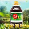 踏水坊火锅油碟 厂家批发5L桶装芝麻调和油 火锅串串定制香油