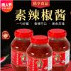 厂家直销红色特辣蒜香辣椒酱 下饭拌菜小龙虾高质调味品