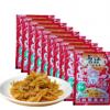 80g*100包/箱 乌江 80g乌江涪陵榨菜鲜脆菜丝 酸辣开胃佐餐下饭菜
