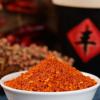香辣蘸料 丘北辣椒制作 多种规格 整件批发 蘸碟 烧烤 100gx60袋