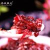 玫瑰花酱800g玫瑰花瓣蜂蜜鲜花酿商用烘焙红糖冰粉 玫瑰酱 食用