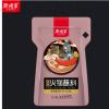 【渝将军家庭装】涮羊肉调料(香辣)袋装 提味增鲜配菜拌面蘸料