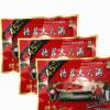 重庆特产德庄清油火锅底料产地货源植物油麻辣火锅调味料批发商用