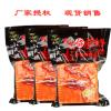 小天鹅火锅成都特产调料餐饮店串串香商用底料麻辣味火锅调味料