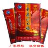 重庆小天鹅火锅底料150g成都特产麻辣烫串串香锅鱼火锅调料批发