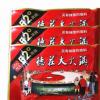 【重庆火锅底料】德庄特辣牛油火锅底料串串香火锅调味料批发商用