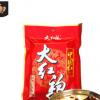 大红袍火锅底料成都特产麻椒串串香商用手工牛油火锅调味料批发