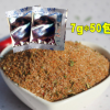 香辣味方便面调味粉包 香辣牛肉饭馆面馆调料 可做烧烤料50包包邮