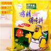 太太乐鸡精清真经典鸡精味精浓香型土鸡精调料整箱商用大袋1000g