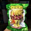 李记乐宝李记鱼酸菜1kg 酸菜鱼火锅配料李记泡青菜1000g